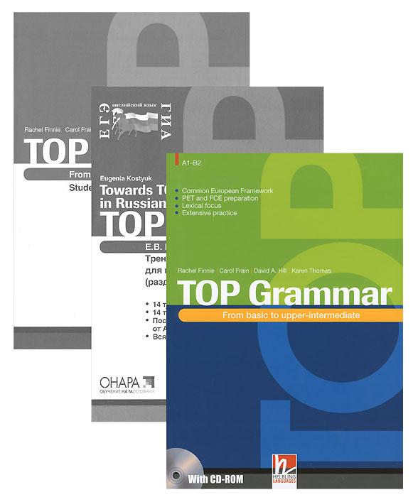 Top Grammar: From Basic to Upper-intermediate (+ 2 приложения и CD-ROM) focus on grammar 2 teacher s manual cd rom