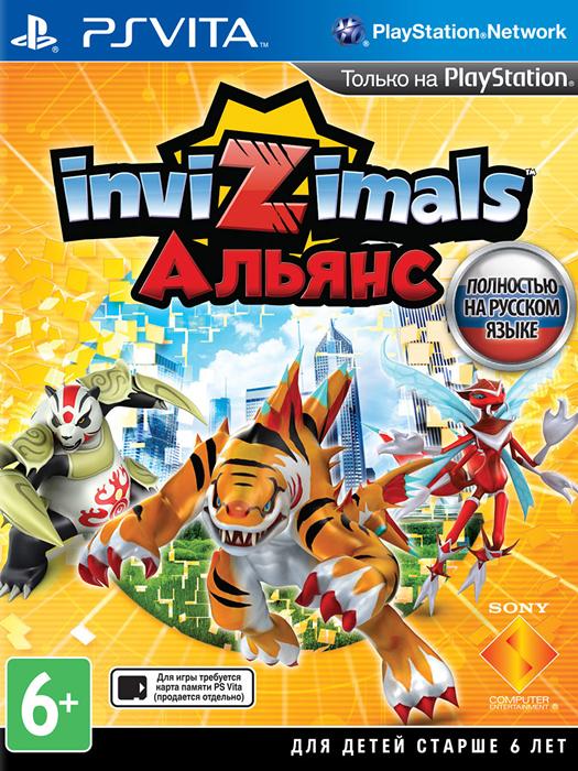 Invizimals: Альянс (PS Vita) цена