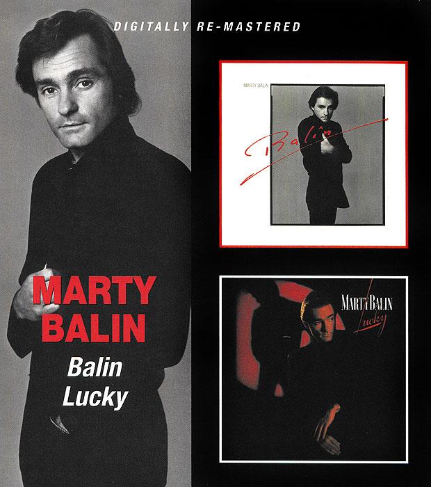 Марти Балин Marty Balin. Balin / Lucky и в балин в мире бильярда