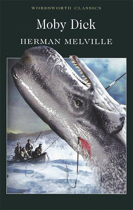 Moby Dick недорго, оригинальная цена