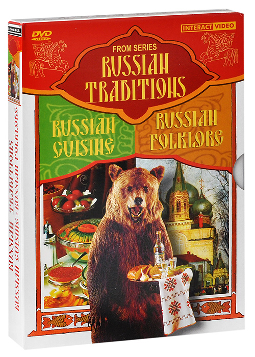 Russian Traditions: Russian Cuisine / Russian Folklore (2 DVD) цена