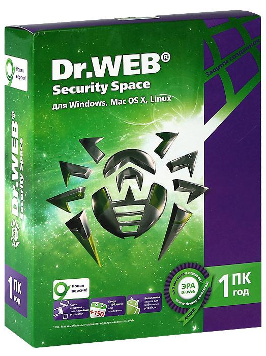 Dr.Web Security Space (1 ПК, 1 год)