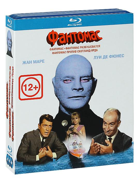Фантомас: Трилогия (3 Blu-ray) хоббит трилогия режиссерская версия 6 blu ray 3d 9blu ray