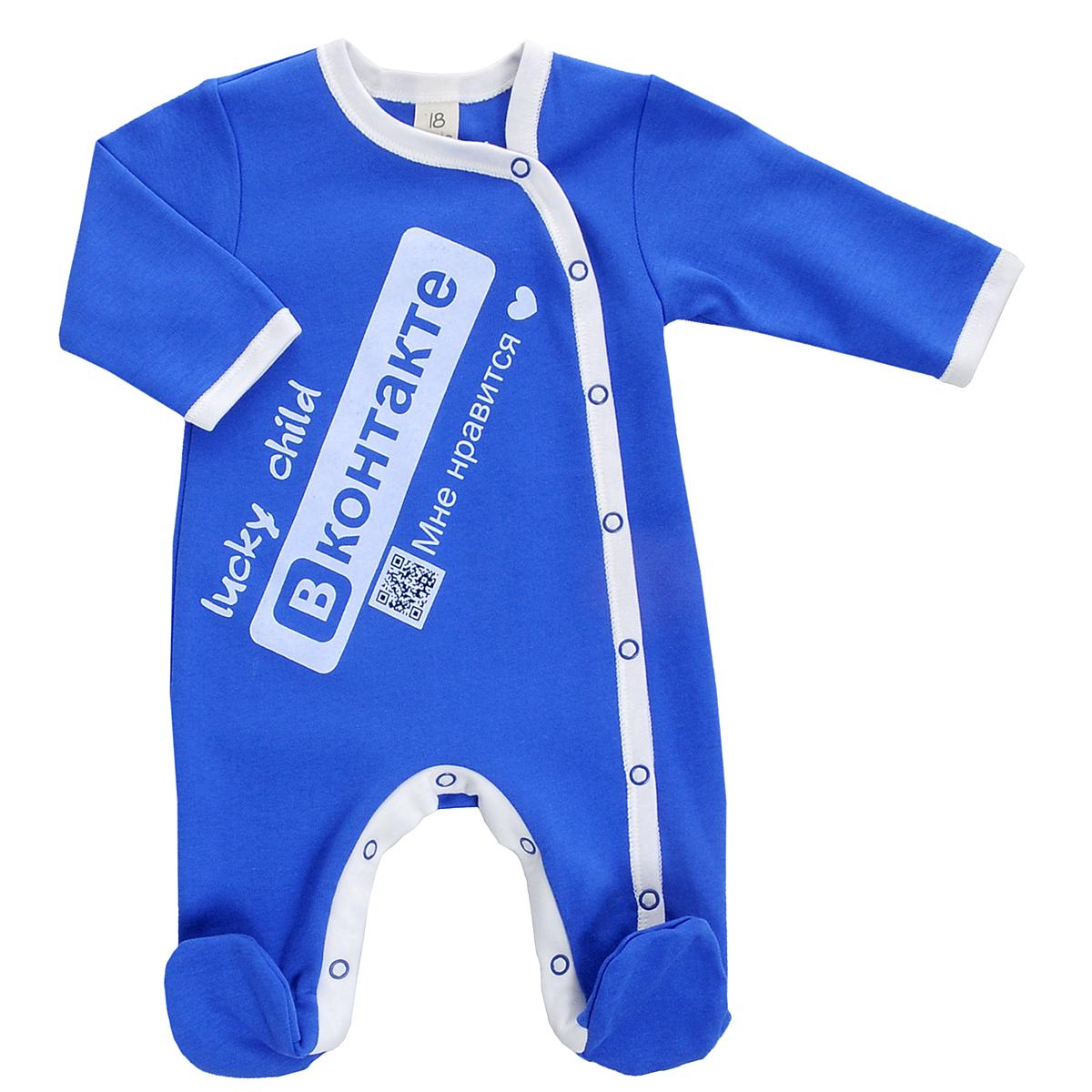 Магазин Одежды Для Новорожденных Краснодар