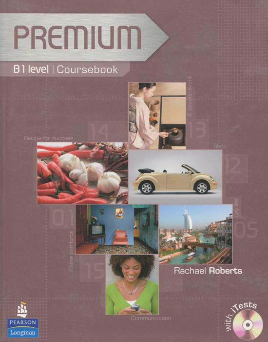 Premium: Level B1: Coursebook: Exam Reviser (комплект из 2 книг) (+ CD-ROM) cae gold plus coursebook cd rom