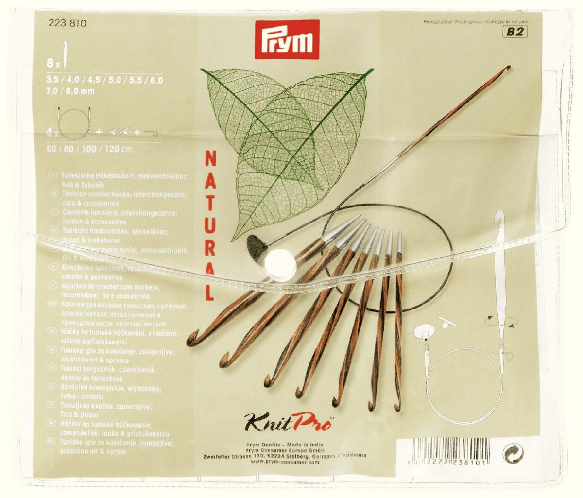 Набор тунисских крючков для вязания Prym, 8 шт набор крючков для вязания pony металлические длина 13 см 10 предметов