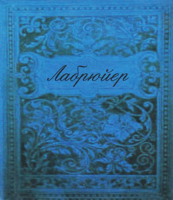 Жан де Лабрюйер Характеры, или Нравы нынешнего века (миниатюрное издание)