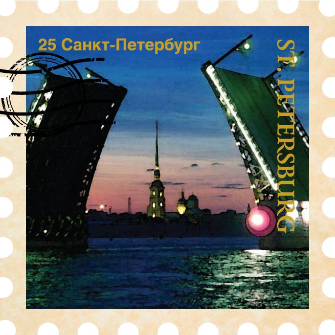Магнит Марка ST.Petersburg, цвет: синий. 94054 eglo 94054