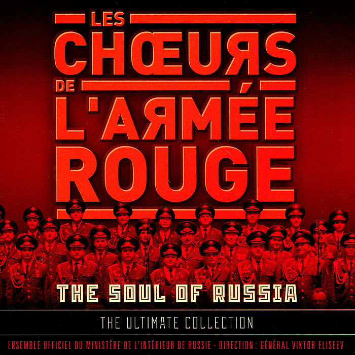 Les Choeurs De L'Armee Rouge Les Choeurs De L'Armee Rouge. The Soul Of Russia. Ultimate Collection (2 CD) элейн пэйдж elaine paige the ultimate collection 2 cd