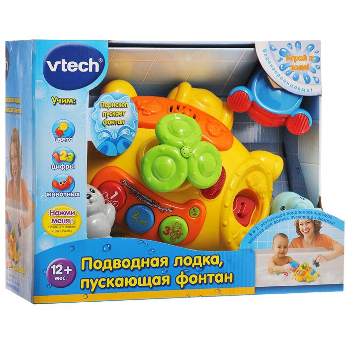 Игрушка для ванны Vtech Подводная лодка, пускающая фонтан игрушка для ванны tomy смотровая подводная лодка