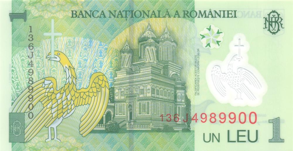Банкнота номиналом 1 лей. Полимер. Румыния, 2005 год