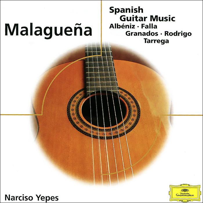 Нарцисо Йепес Malaguena. Spanish Guitar Music afanti music electric guitar amplifier amp 108