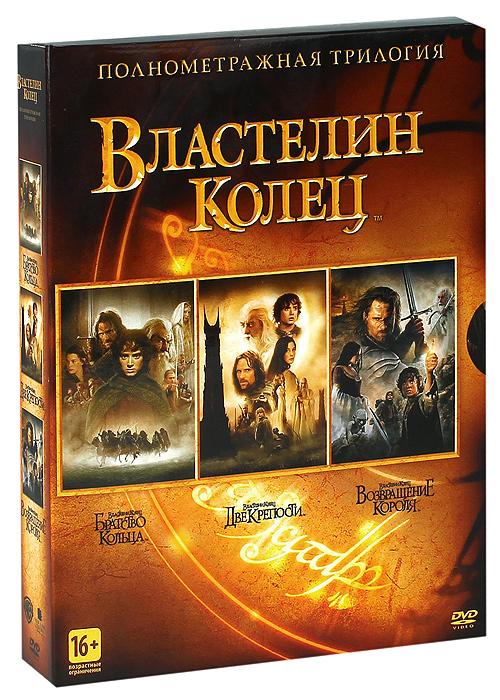 Властелин колец: Трилогия (6 DVD) — купить в интернет ...