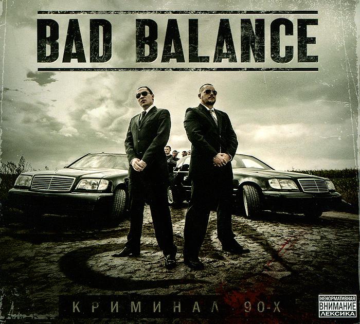 Bad Balance Bad Balance. Криминал 90-х bad balance bad balance налётчики bad b 2 lp