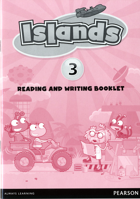Islands Level 3 Reading and Writing Booklet islands level 2 grammar booklet