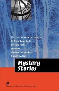 Macmillan Literature Collections-Mystery Stories making stories law literature life
