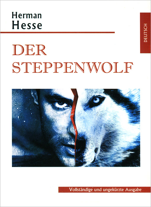Herman Hesse Der Steppenwolf цена