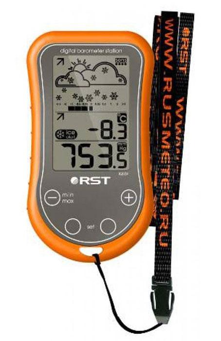 RST 02559 цифровая погодная станция campingaz smart 25l cooler