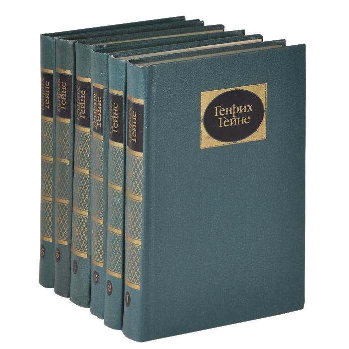 Генрих Гейне Генрих Гейне. Собрание сочинений (комплект из 6 книг) гейне г генрих гейне собрание сочинений в четырех томах комплект из 4 книг