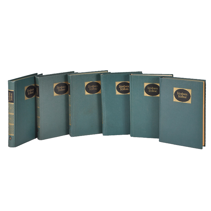 Генрих Гейне. Собрание сочинений (комплект из 6 книг)