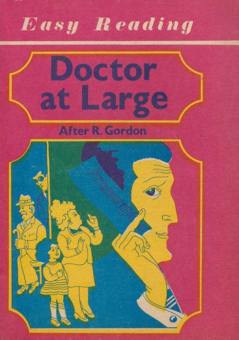 Р. Гордон Doctor at Large / Доктор