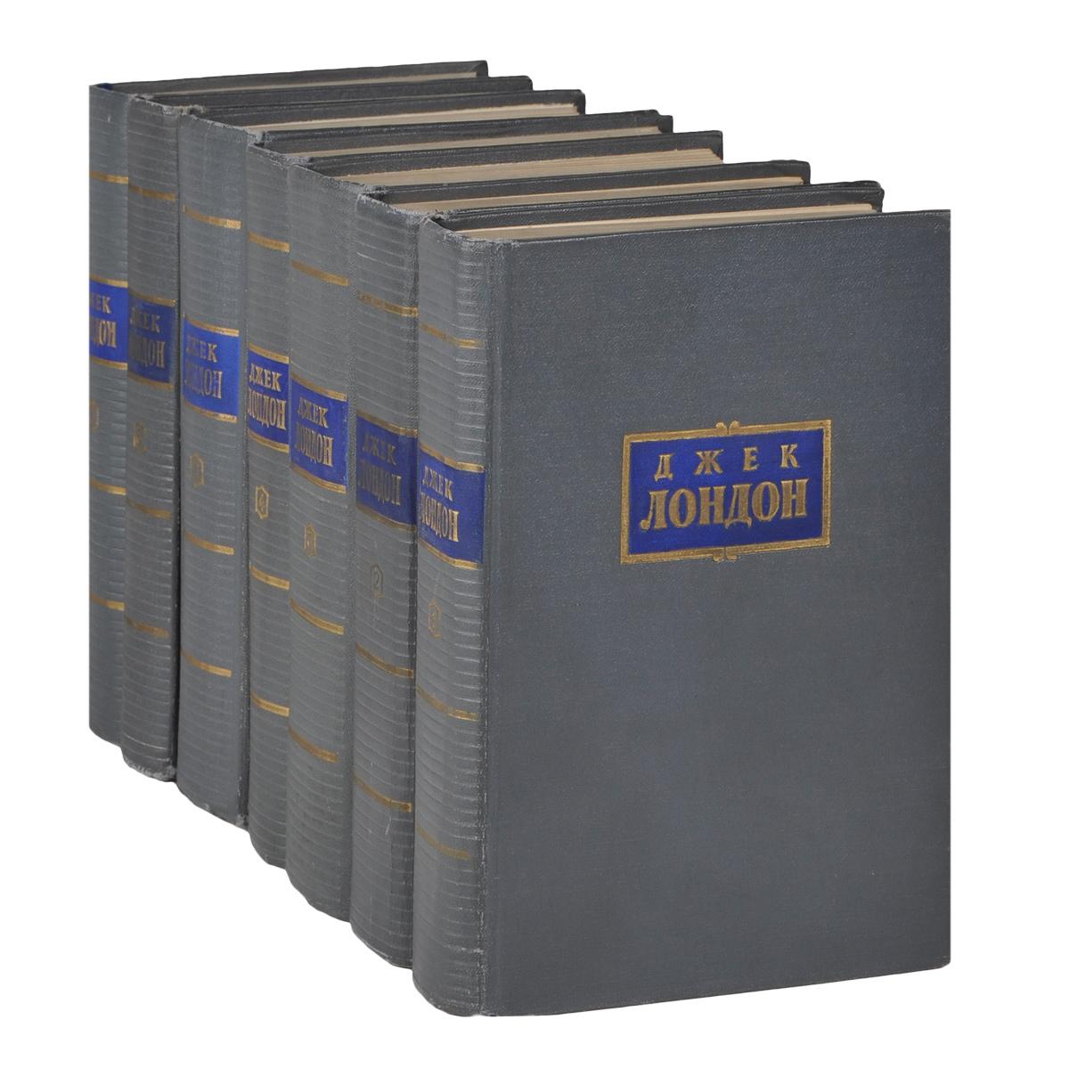 Фото - Джек Лондон Джек Лондон. Собрание сочинений (комплект из 7 книг) е лехерзак 0 москва лондон комплект из 3 книг