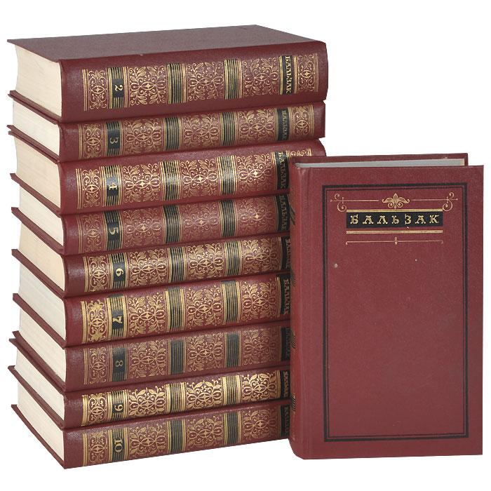 Оноре де Бальзак Оноре де Бальзак. Собрание сочинений (комплект из 10 книг) цена