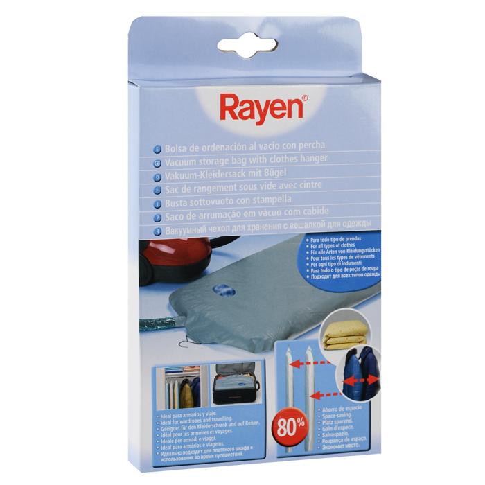 Вакуумный чехол Rayen с вешалкой для одежды, 110 см х 60 см цена и фото