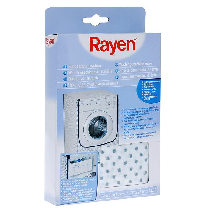 Чехол повышенной прочности Rayen для стиральной машины с горизонтальной загрузкой, 84 см х 60 см х 60 см Rayen