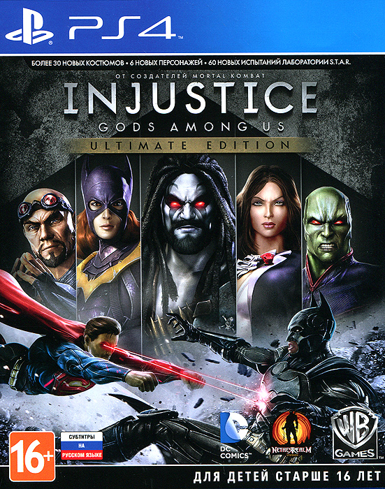 Игра Injustice: Gods Among Us. Ultimate Edition для PS4 Sony