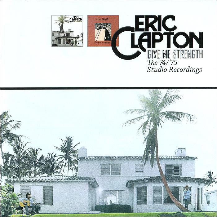 Эрик Клэптон Eric Clapton. Give Me Strength. The 74/75 Studio Recordings (2 CD) eric clapton eric clapton give me strength 3 lp