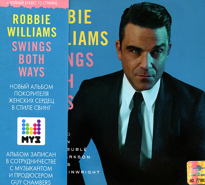 Робби Уильямс Robbie Williams. Swings Both Ways robbie williams robbie williams swings both ways 2 lp