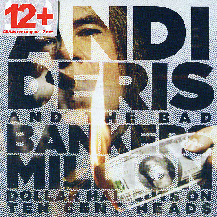 Энди Дериз,The Bad Bankers Andi Deris And The Bad Bankers. Million Dollar Haircuts On Ten Cent Heads lisa jackson million dollar baby