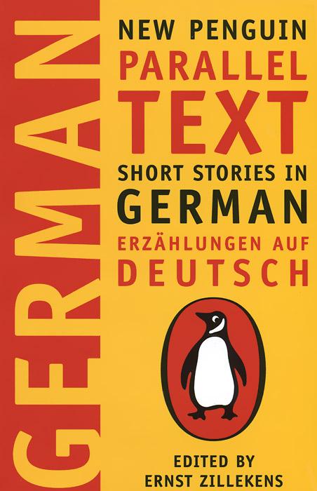 Short Stories in German / Erzahlungen auf Deutsch ариша галич short erotic stories with exercises