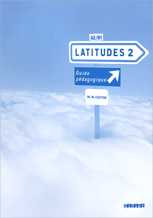 лучшая цена Latitudes 2: Guide pedagogique