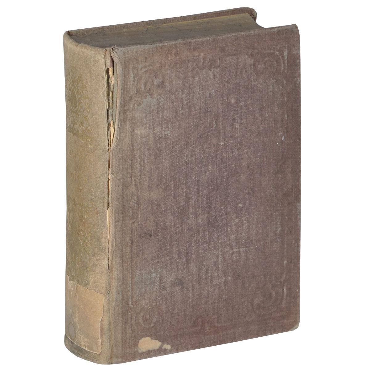 лучшая цена Grafen August von Platen: Gesammelte Werke