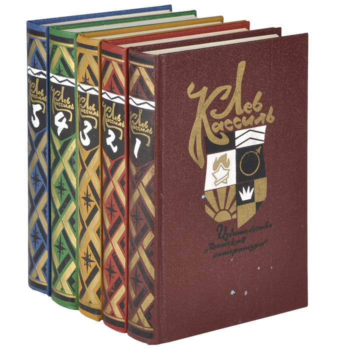 Лев Кассиль Лев Кассиль. Собрание сочинений (комплект из 5 книг)