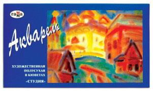 Акварель художественная Студия, в кюветах, 18 цветов акварель художественная студия в кюветах 18 цветов