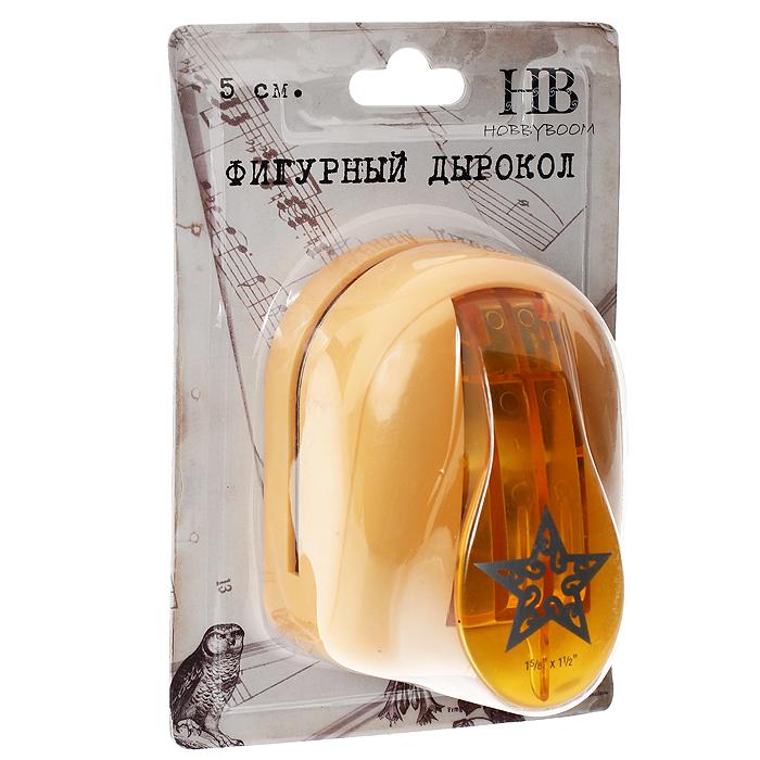 Дырокол фигурный Hobbyboom  Звезда резная , №7, цвет в ассортименте, 5 см