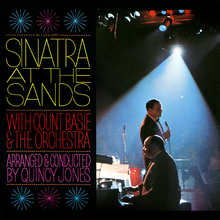 Фрэнк Синатра Frank Sinatra. Sinatra At The Sands