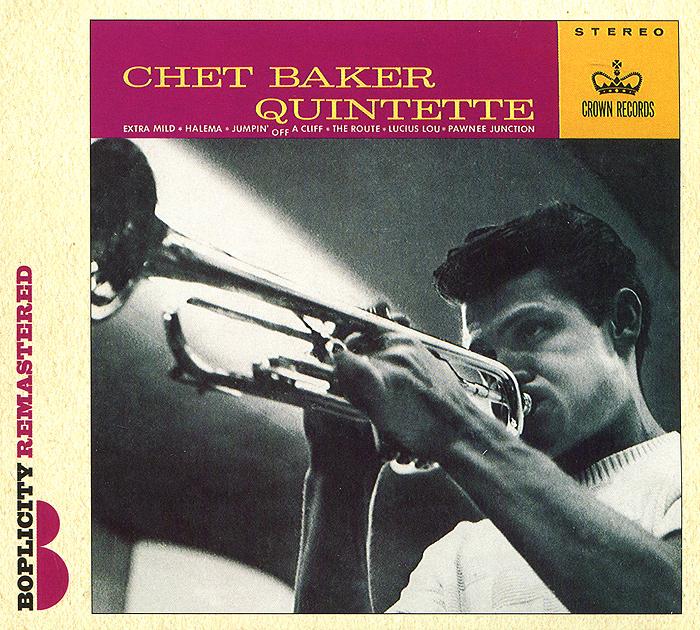 Чет Бейкер Chet Baker. Quintette чет бейкер strings chet baker