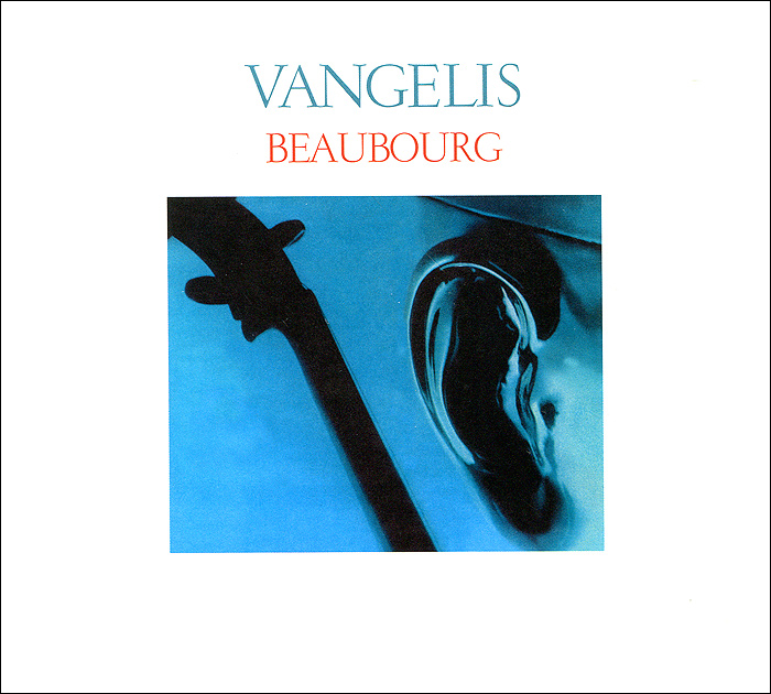 Вангелис Vangelis. Beaubourg