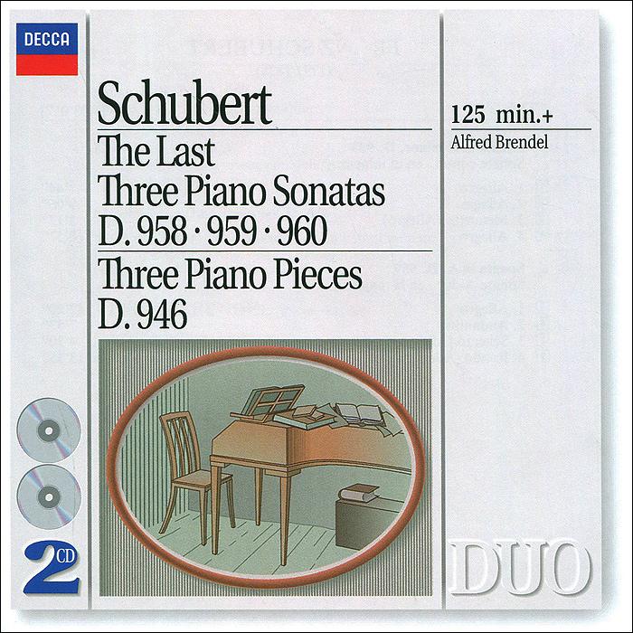лучшая цена Альфред Брендель Alfred Brendel. Schubert. The Last Three Piano Sonatas (2 CD)