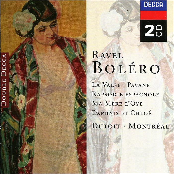 Шарль Дютуа,Choeur de I'Orchestre symphonique de Montreal,Orchestre Symphonique De Montreal Charles Dutoit. Ravel. Bolero / La Valse / Rapsodie Espagnole (2 CD) цена