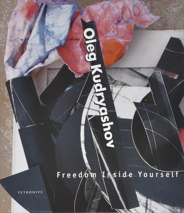 Oleg Kudryashov Freedom Inside Yourself oleg kudryashov bridge to the future