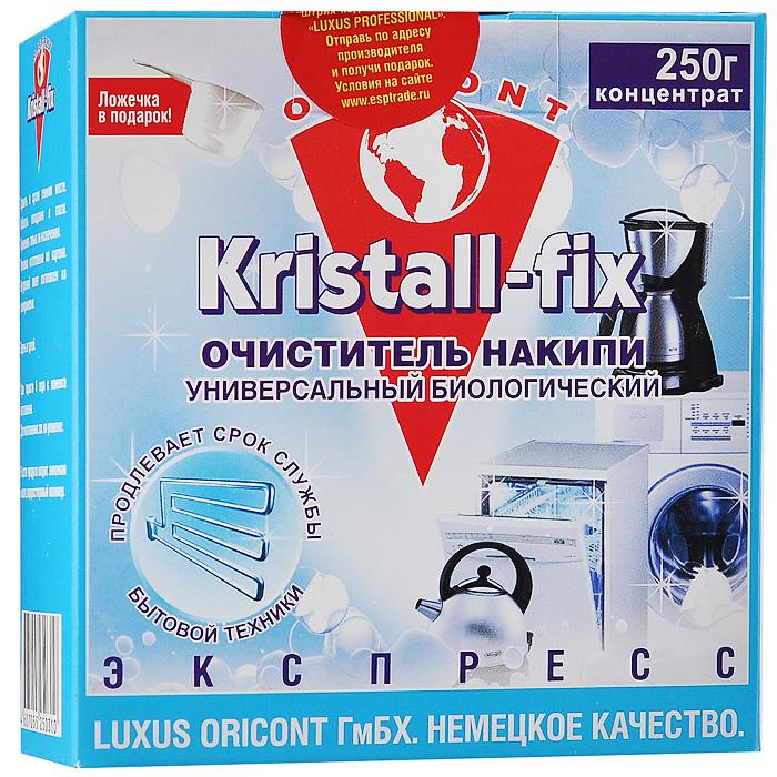 Универсальный биоочиститель накипи Kristall-fix, 250 г