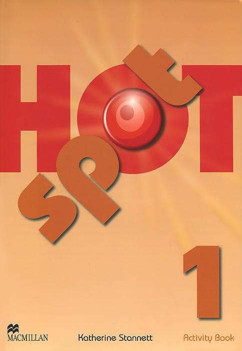 Hot Spot 1: Activity Book цены