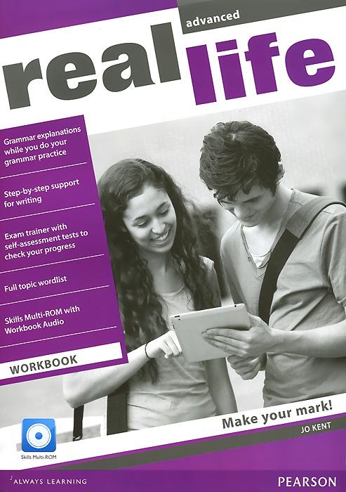Фото - Real Life: Advanced: Workbook (+ CD-ROM) real madrid zalgiris kaunas