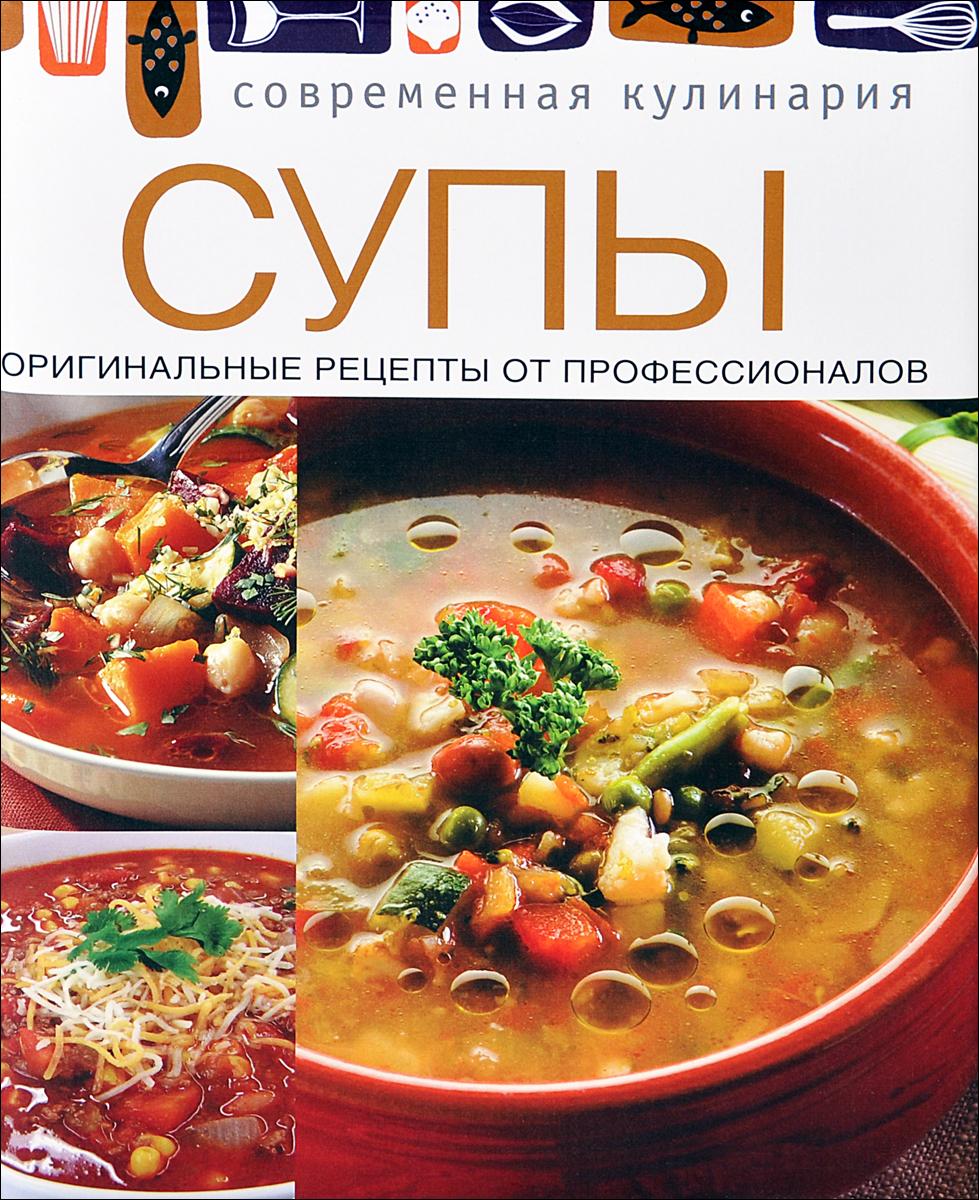 Фото - Супы супы