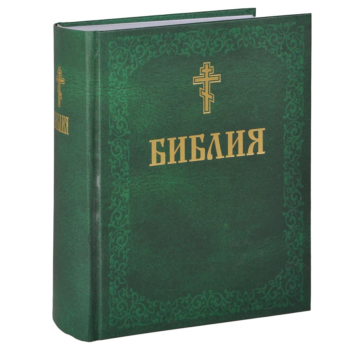 библейский завет картинки устройство барабанного
